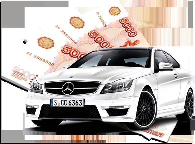 Как оплатить кредит русфинанс банк без комиссии